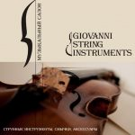 Giovanni string instruments