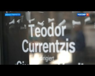 "Теодор Курентзис представил ""Реквием"" Верди в Кельне"