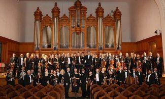 Московский государственный симфонический оркестр для детей и юношества