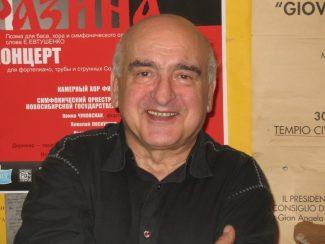 Виктор Минасян