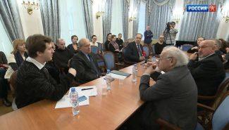 Новейшую историю музыки обсудили в Московской Консерватории