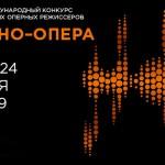 «Нано-опера» пройдет в «Геликоне» в четвертый раз