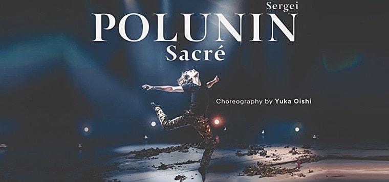 При поддержке СИБУРа Сергей Полунин представит программу одноактных балетов «SACRÉ» в Тюмени и Тобольске