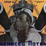 «Броненосец «Потемкин» с музыкой Майзеля покажут в «Зарядье»