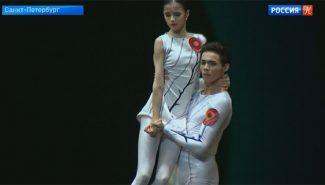 В Петербурге представили мировую премьеру балета на музыку The Rolling Stones
