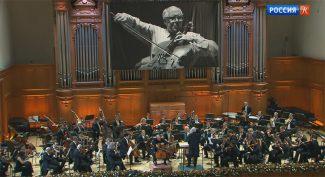 В Москве открылся Международный фестиваль Мстислава Ростроповича