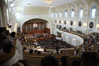 Продолжается прием заявок на участие в XVI Международном конкурсе имени П. И. Чайковского