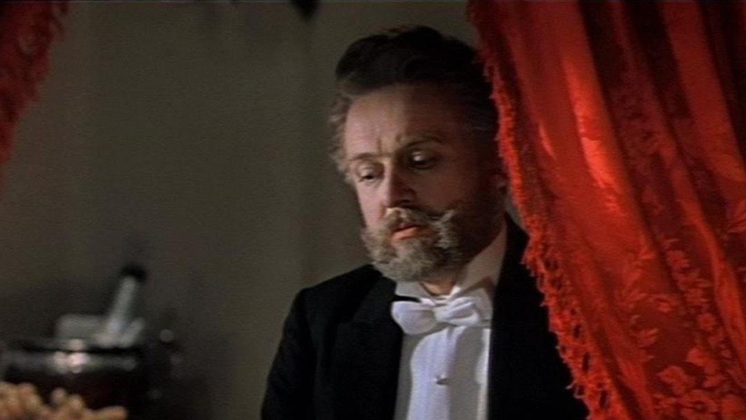 «Чайковский» (1970 г.)