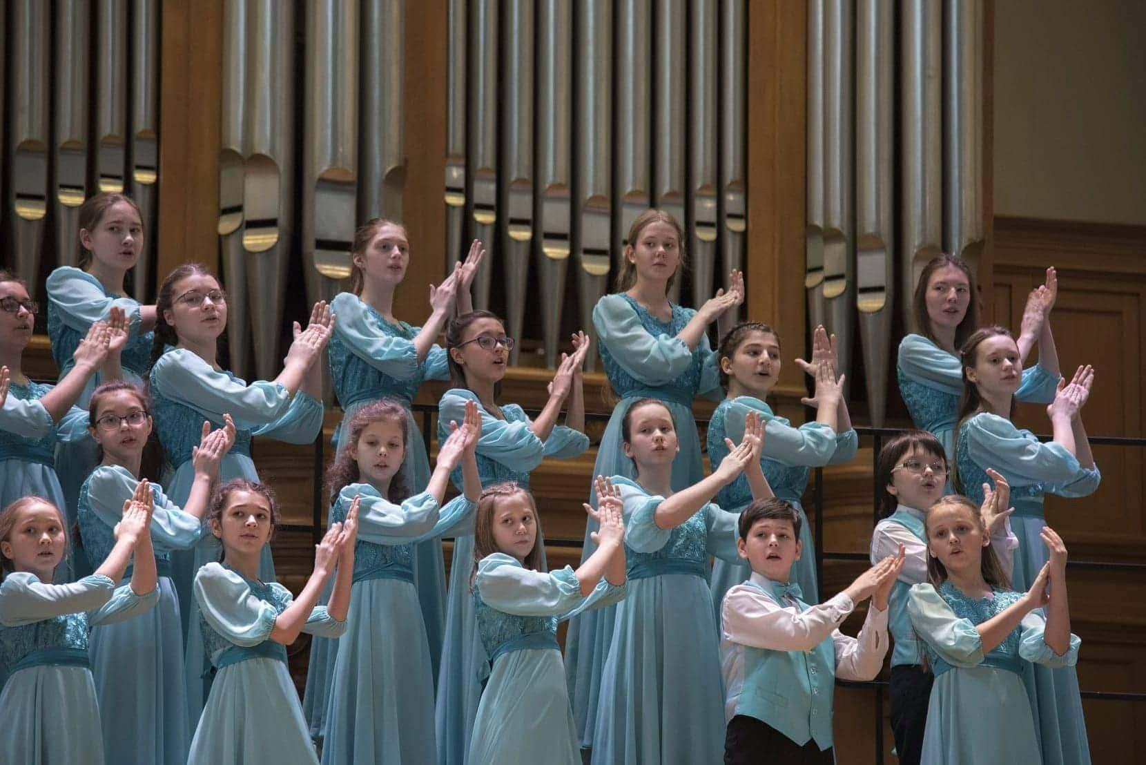Московский детский хор «Весна» имени А. С. Пономарева