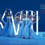 XVIII Международный фестиваль балета «Мариинский» открывается в Петербурге