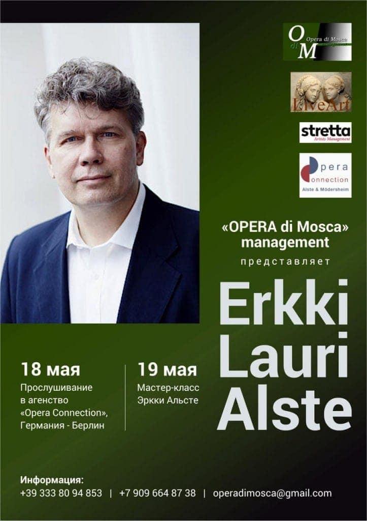 «Opera Connection»: прослушивание в Москве