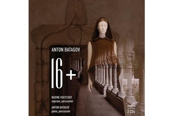 На фирме «Мелодия» вышел вокальный цикл Антона Батагова