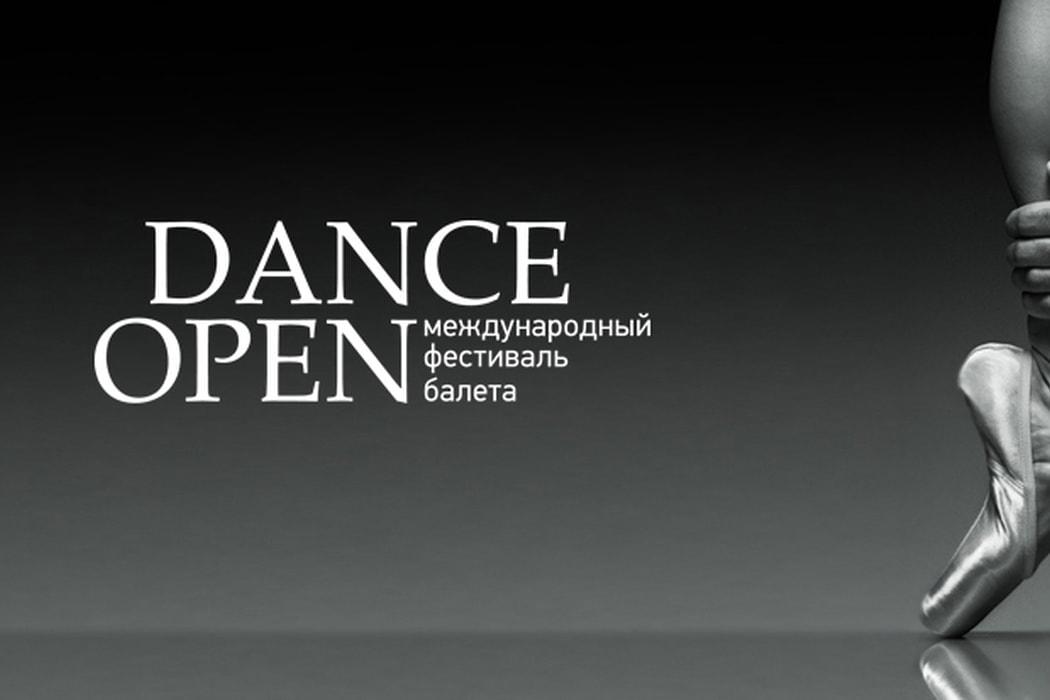 Фестиваль балета Dance Open стартует в Санкт-Петербурге 17 апреля