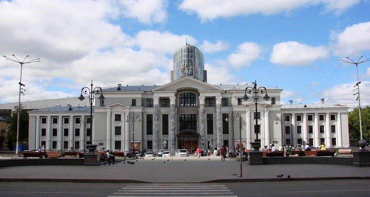 Пермский городской дворец культуры имени Солдатова