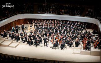 Валерий Гергиев и Мариинский театр представят в «Зарядье» обширную программу