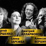 Фестиваль мастер-классов пройдёт в Москве
