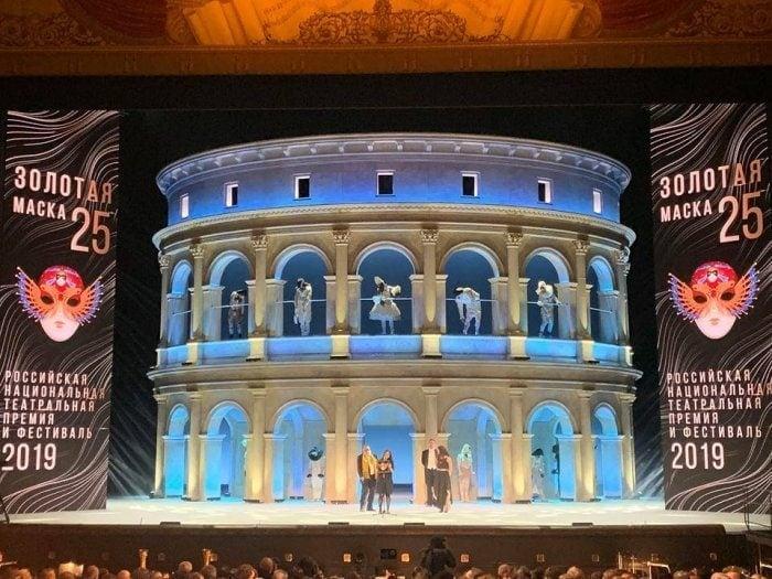 16 апреля 2019 на Исторической сцене Большого театра завершилась XXV церемония награждения премии «Золотая маска»