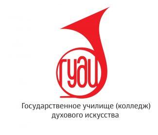 Академией джаза станет московское училище духового искусства