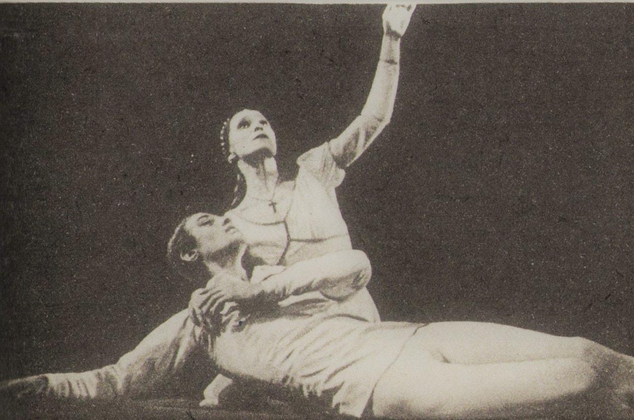 «Ромео и Джульетта» в постановке Олега Виноградова (1965). Солисты - Народная артистка СССР Лидия Крупенина и Константин Бруднов