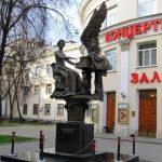 Семинар-практикум руководителей оркестров и ансамблей народных инструментов стартовал в Москве