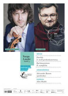 «Музыкальная сборная России» выступит в Будапеште