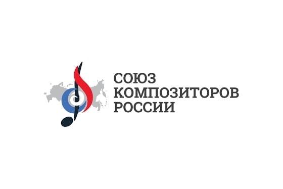 Союз композиторов России проведет в Москве «Композиторские читки»
