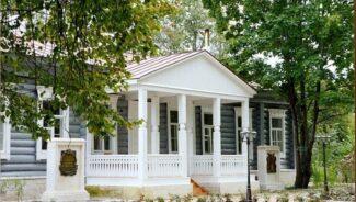 Музей-усадьба Танеевых