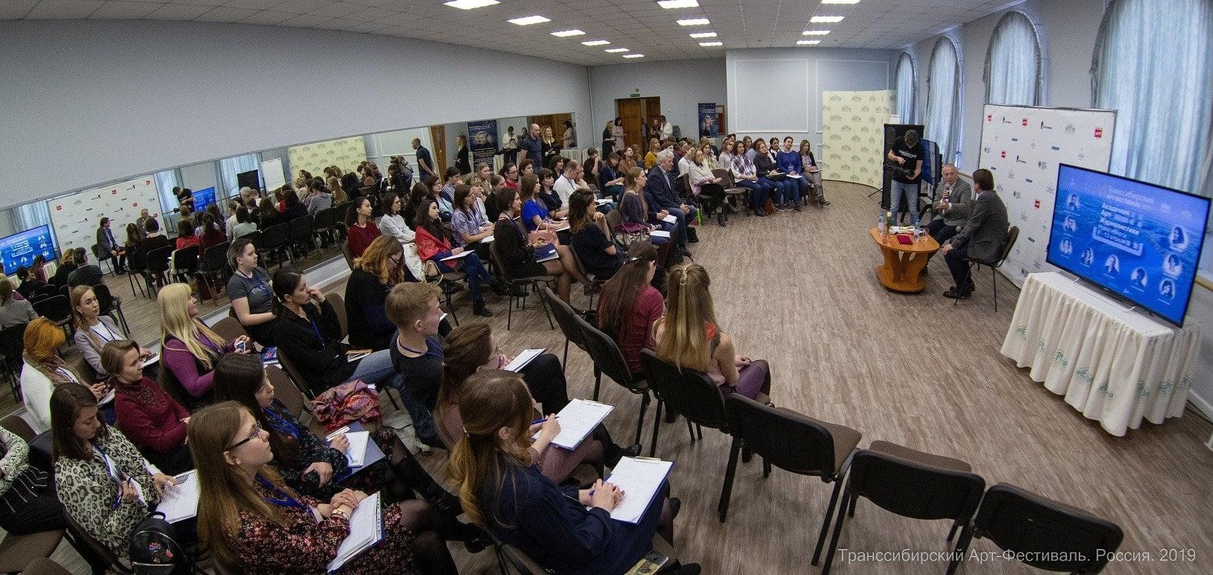 Академия арт-журналистики на Транссибирском арт-фестивале 2019. Фото - Александр Иванов