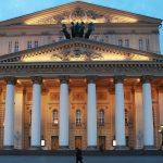 Большой театр. Фото - Сергей Фадеичев / ТАСС