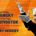 Объявлена программа IV Международного Дальневосточного фестиваля «Мариинский»