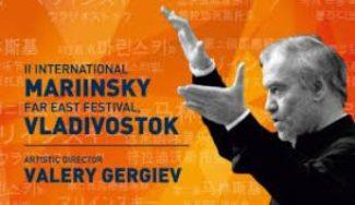 dalnevostfest 325x188 - Объявлена программа IV Международного Дальневосточного фестиваля «Мариинский»