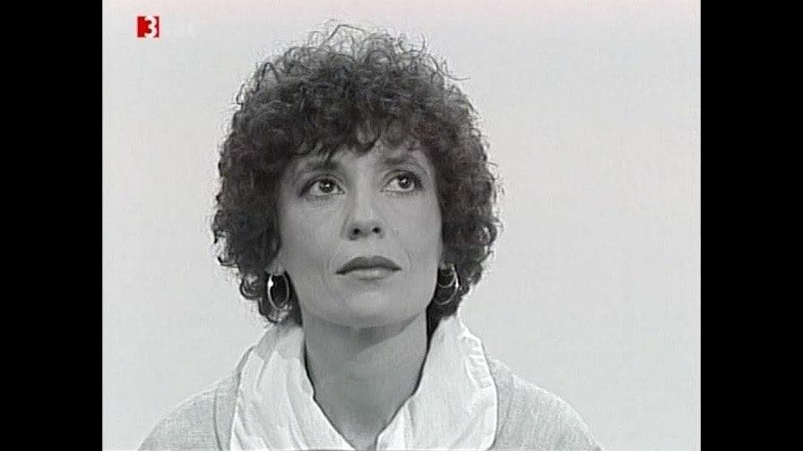Мария Жоау Пиреш