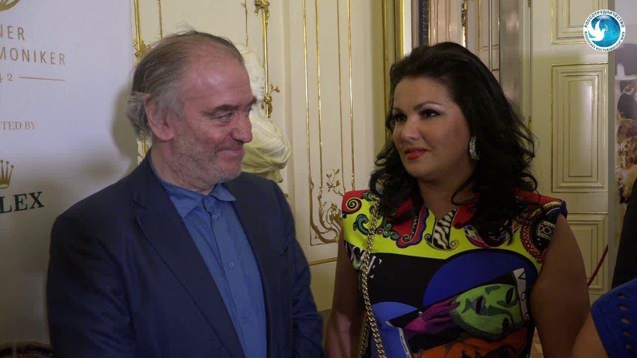 Анна Нетребко и Валерий Гергиев