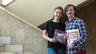 Анна Ракитина и Сергей Акимов. Фото - Владимир Зисман