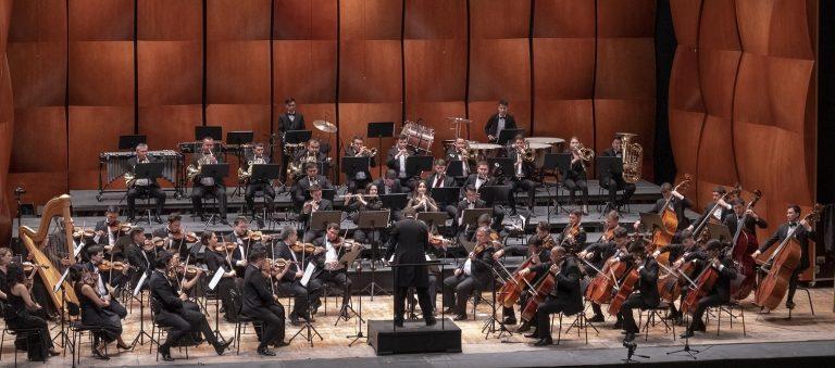 Государственный оркестр Казахстана «Академия солистов» под управлением Михаила Кирхгоффа