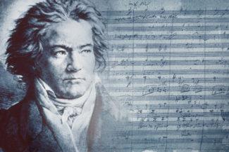 Прядь волос Бетховена выставят на лондонском аукционе Сотбис по стартовой цене в 15 тысяч фунтов.