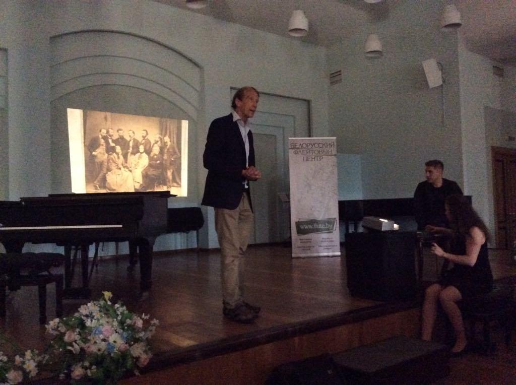 Концерт-лекция «Теобальд Бём. Гений флейты». Ведущий - Людвиг Бём