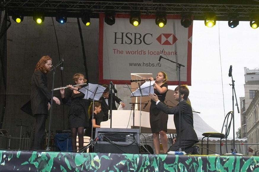 «Музыкальный квартал» на Большой Никитской. Сентябрь, 2009. Фото - Сергей Лютенко
