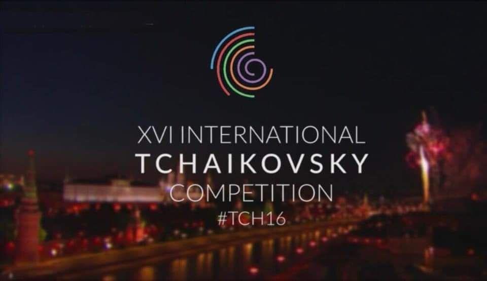 Трансляция Конкурса им. Чайковского