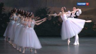 В Большом театре состоялся концерт выпускников Московской академии хореографии