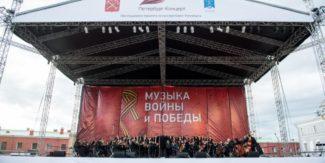 «Музыка войны и победы» прозвучит в Петропавловской крепости