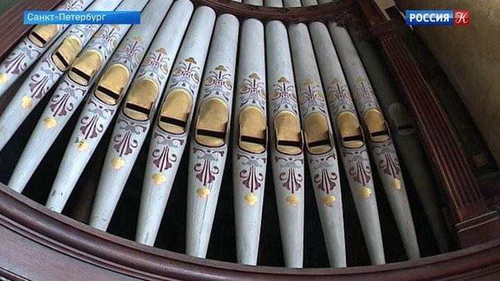 organ - Старейший орган Санкт-Петербурга готовятся отреставрировать