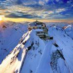 Новый концертный зал открылся в швейцарском местечке Андерматт,