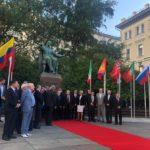 У Большого зала Московской консерватории состоялось возложение цветов к памятнику Петра Чайковского