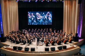 Ульяновский симфонический оркестр «Губернаторский»