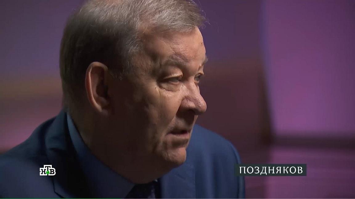 """Владимир Урин в программе НТВ """"Поздняков"""""""