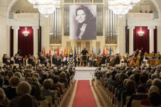 Завершился прием заявок на участие в XII Международном конкурсе молодых оперных певцов Елены Образцовой