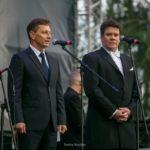 Владимир Сипягин и Денис Мацуев
