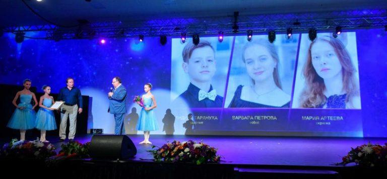 Объявлен Гран-при I Всероссийского конкурса молодых музыкантов «Созвездие»
