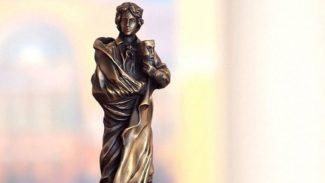 Пермский театр оперы и балета был отмечен Премией имени Федора Волкова